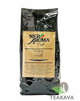 Кофе в зернах Nero Aroma Columbia Supremo, 1 кг моносорт