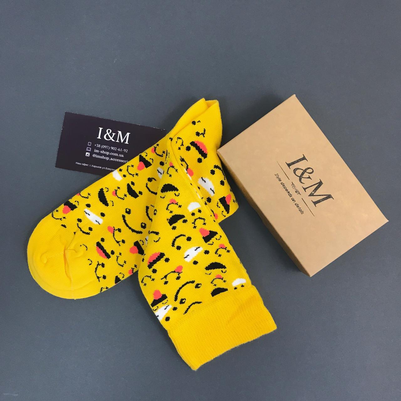 Шкарпетки I&M Craft жовті зі смайликами (070141)