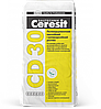 Полимерцементный адгезионный и антикоррозионный раствор Ceresit CD 30, 25 кг