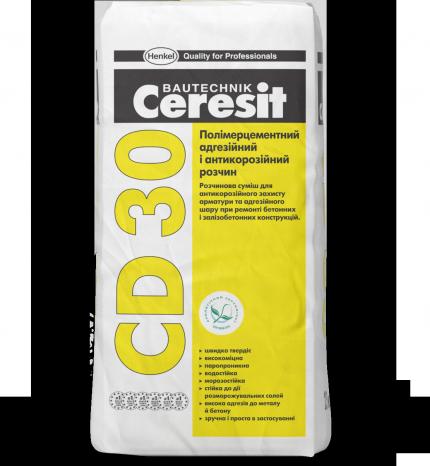 Полимерцементный адгезионный и антикоррозионный раствор Ceresit CD 30, 25 кг - ТОВ «Ерго-Волинь» в Луцке