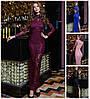 Вечернее длинное гипюровое блестящее платье 17822