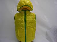 Жилетка детская желтая, фото 1