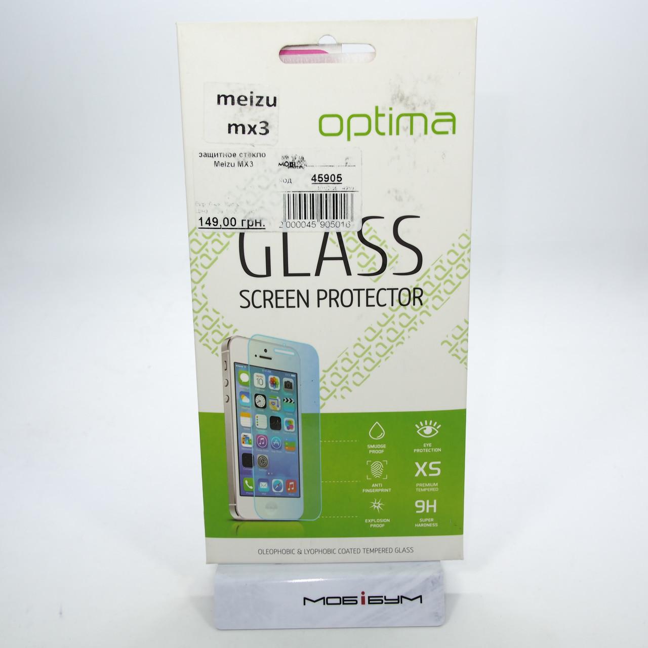 Защитное стекло Meizu MX3