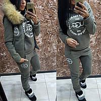 Женский тёплый костюм тройка с жилеткой, фото 1