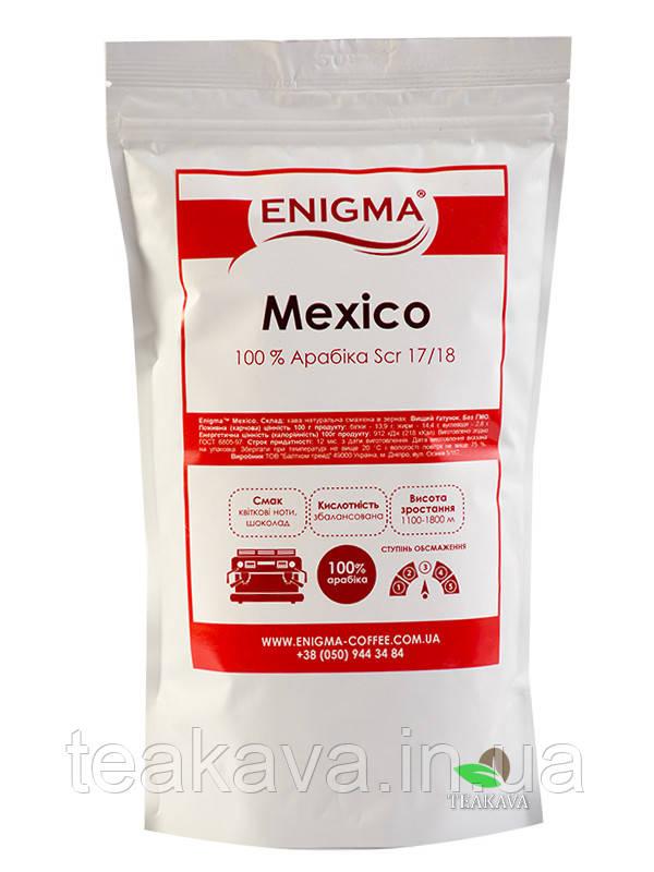 Кофе в зернах Enigma Mexico SHG, 250 г