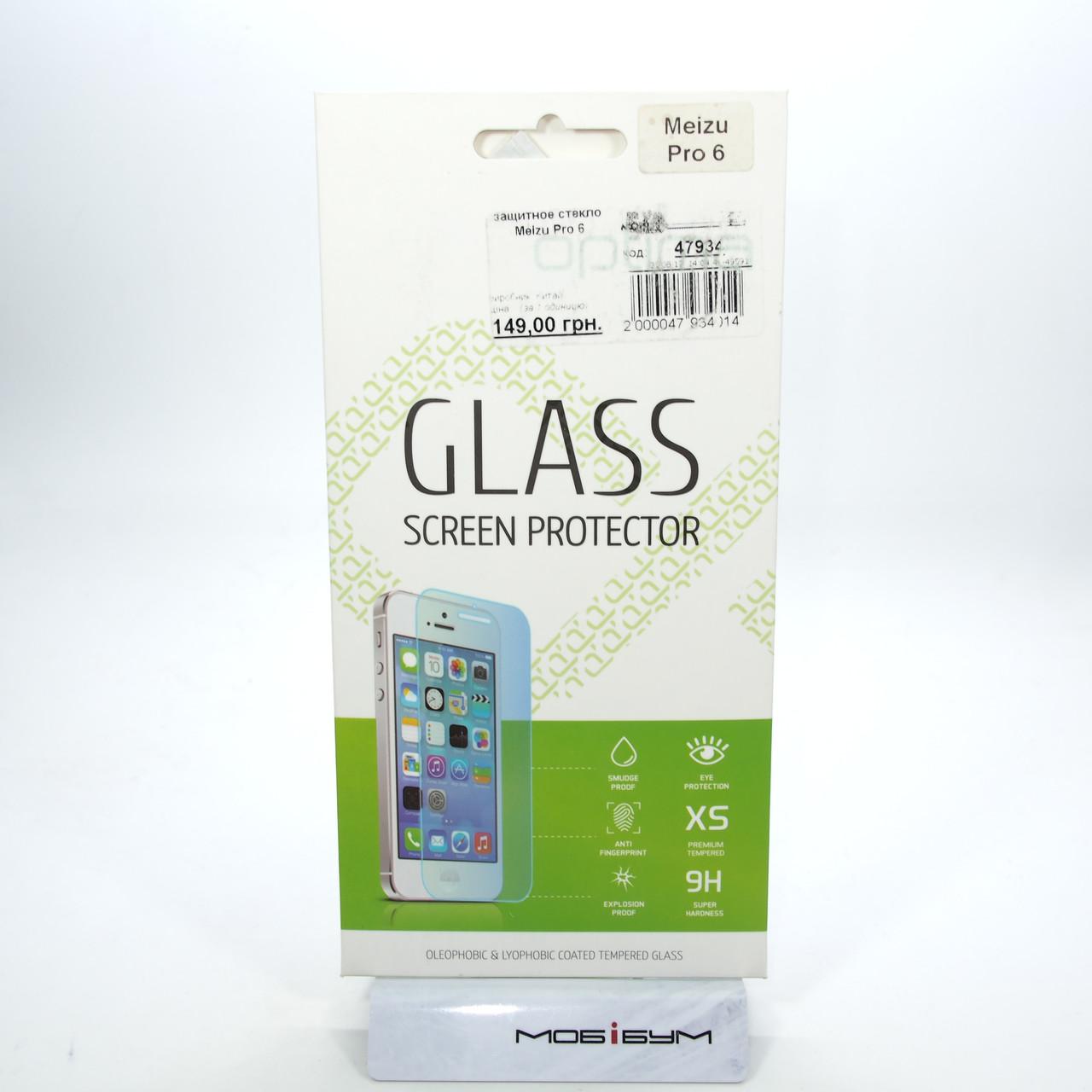 Защитное стекло Meizu Pro 6