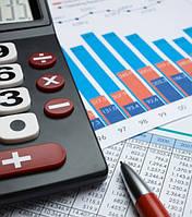 Экономический и финансовый анализ предприятия, Киев