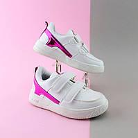 Белые кроссовки слипоны для девочки, спортивная детская обувь тм JG р.28