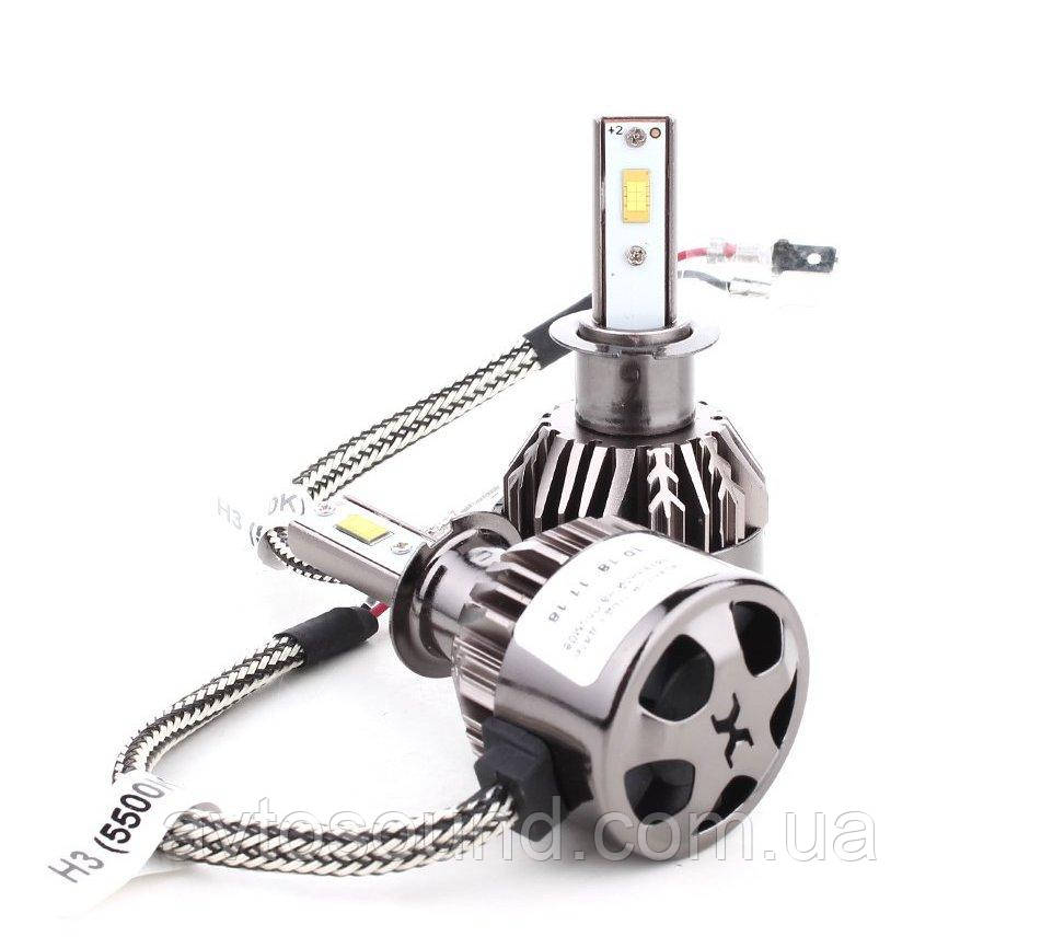 Светодиодные лампы Fantom H3 5500K (пара)