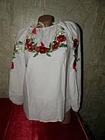 """Вышиванка  женская """" Маки букет """" 126 (Л.Л.Л) , фото 1"""