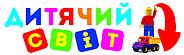 Магазин трендовых игрушек и одежды для детей