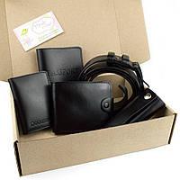 Подарочный набор №24: Ремень + портмоне + ключница + обложка на паспорт + на права, фото 1