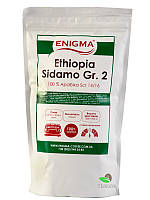 Кофе в зернах Enigma Ethiopia Sidamo, 250 г