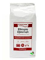 Кофе в зернах Enigma Ethiopia Djimmah, 1 кг