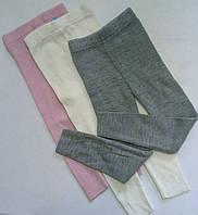 Теплые лосины для девочки розовые 3-4 г