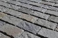 Тротуарная плитка пилено-колотая 11х11х5