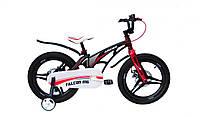 Велосипед Ardis Falcon 18 Ардіс Фалькон чорний