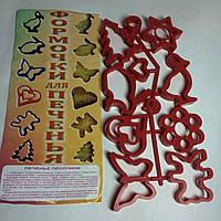 Формочки для печенья (8шт), форма для выпечки