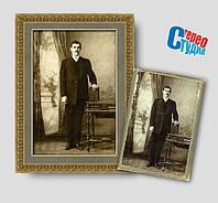 Восстановление старых фото