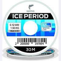 Леска зимняя Salmo ICE PERIOD 0.20mm/30m