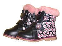 Зимние ортопедические ботинки Сказка 7006, р 23-26
