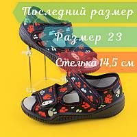 Тапочки босоножки на мальчика ViGGaMi польская текстильная обувь р.23