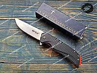 Нож складной S-33 GW на подшипниках