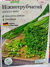 Лук шнит нежнотрубчатый, 0,5 грамм, Германия