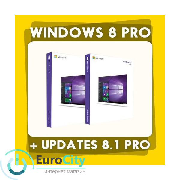 microsoft windows 8.1 professional купить