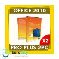 Офисное приложение Microsoft Office 2010 Pro Plus (x32-x64). Электронный ключ активации - 2PC