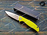 Нож складной S-20 GW на подшипниках