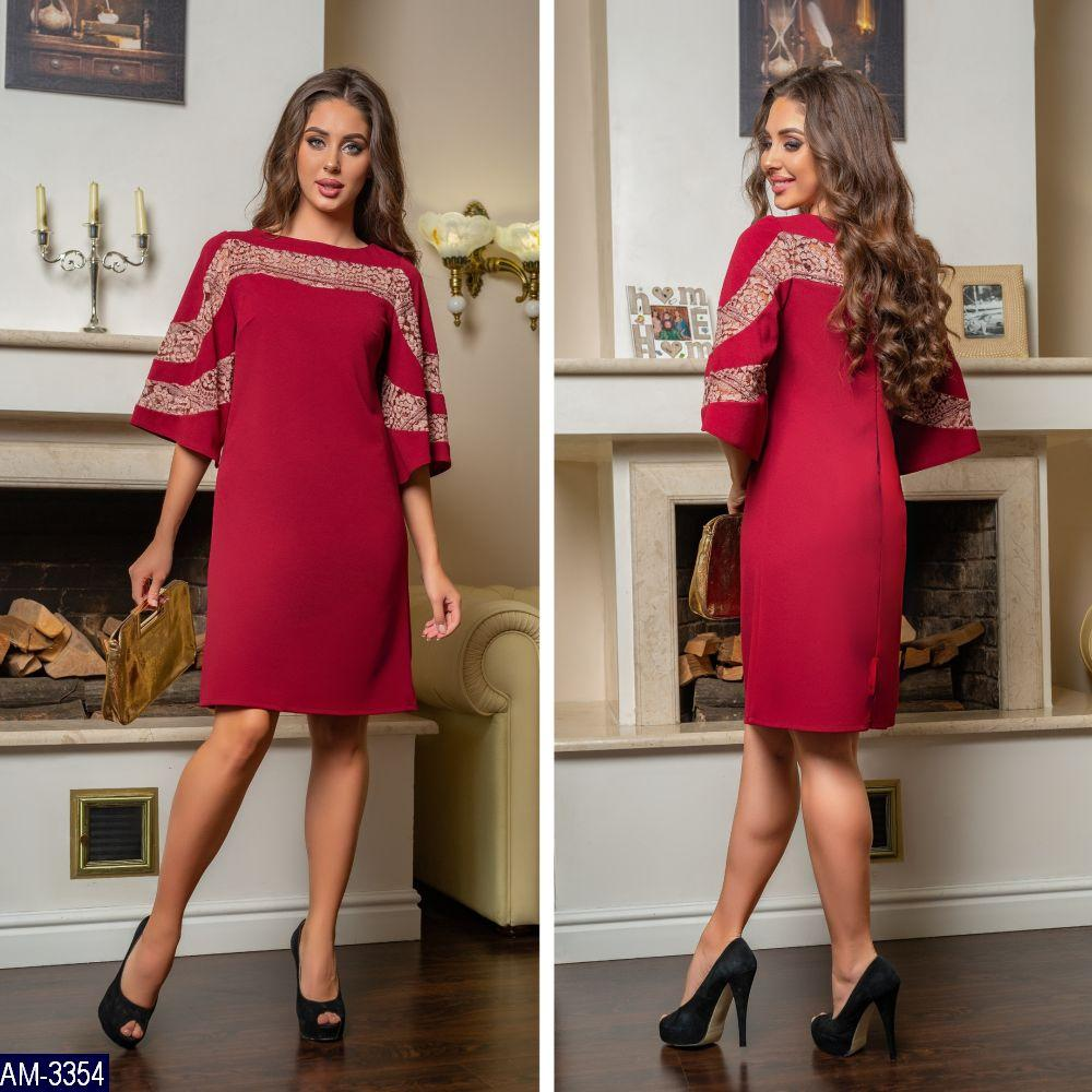 Платье женское прямое, рукава трапеция, вставки сетка вышивка. Размер 42,44,46. Ткань плательный креп