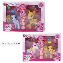 Маленькі поні з аксесуарами