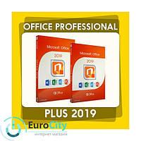 Офисное приложение Microsoft Office 2019 Pro Plus (x32-x64). Электронный ключ активации - 1PC
