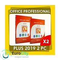 Офисное приложение Microsoft Office 2019 Pro Plus (x32-x64). Электронный ключ активации - 2PC