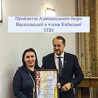 tpp_byuro_vasilevska.jpg