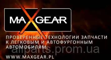 продукция Maxgear