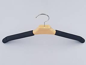 Плечики вешалки тремпеля  поролоновые  черного цвета с деревянной светлой вставкой, длина 41 см, фото 2