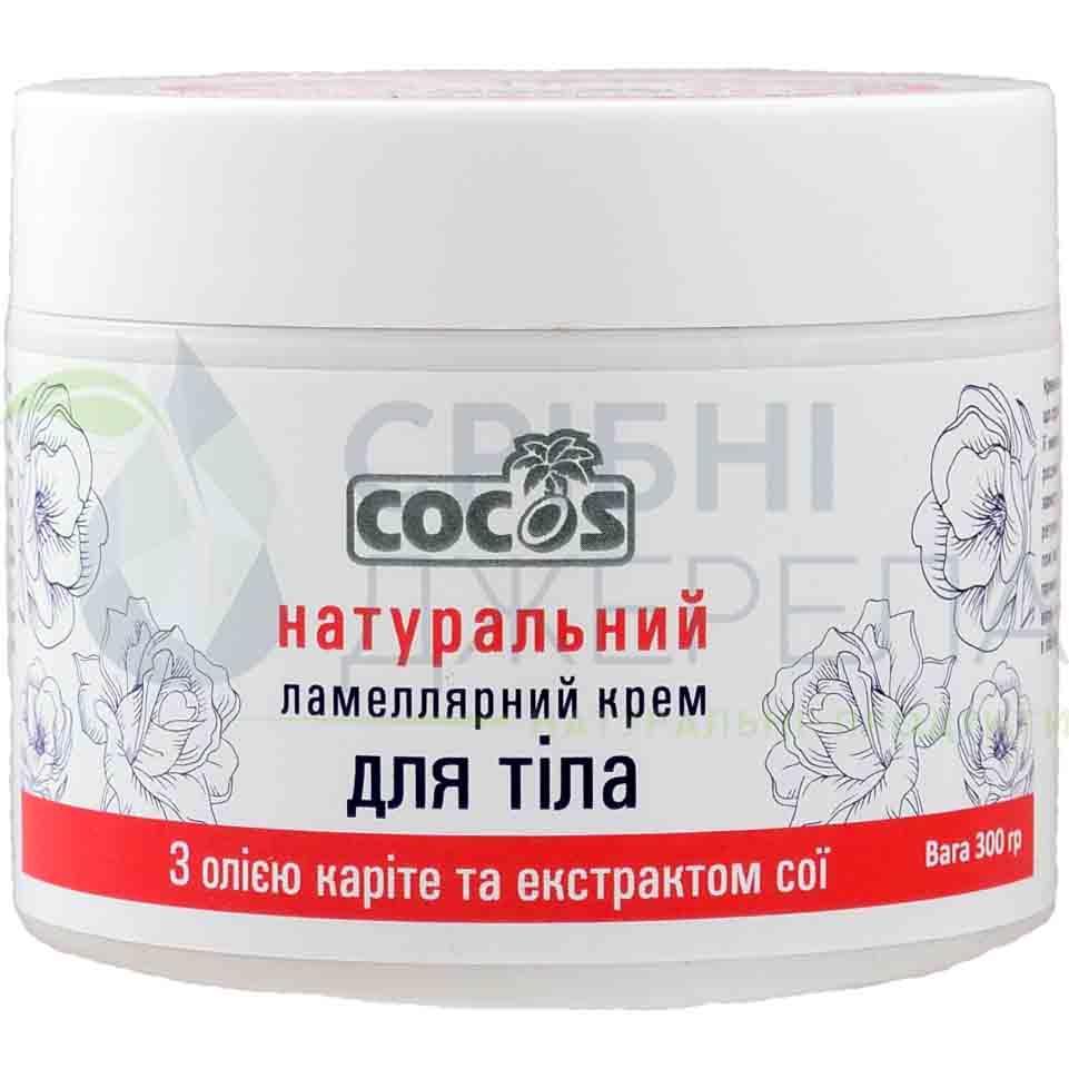Натуральный ламеллярный крем для тела с маслом карите и экстрактом сои, 300 мл