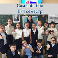 sam_sobi_bos_vasilevska.jpg