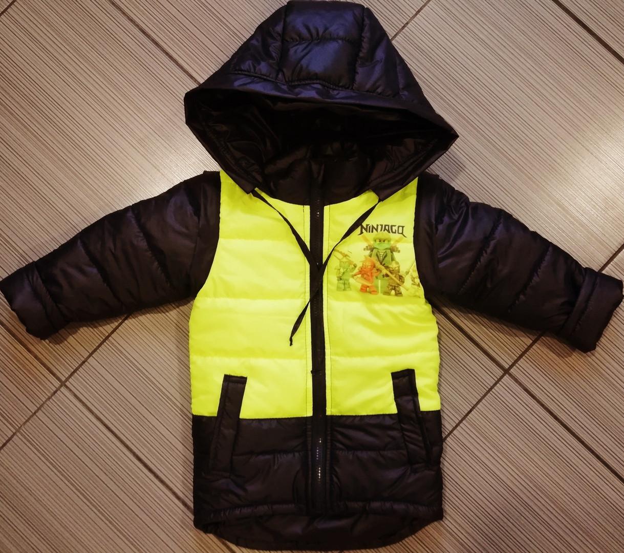 Демисезонная детская куртка Ниндзяго с отстегными рукавами