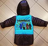 Демісезонна куртка дитяча Ниндзяго з отстегными рукавами, фото 2