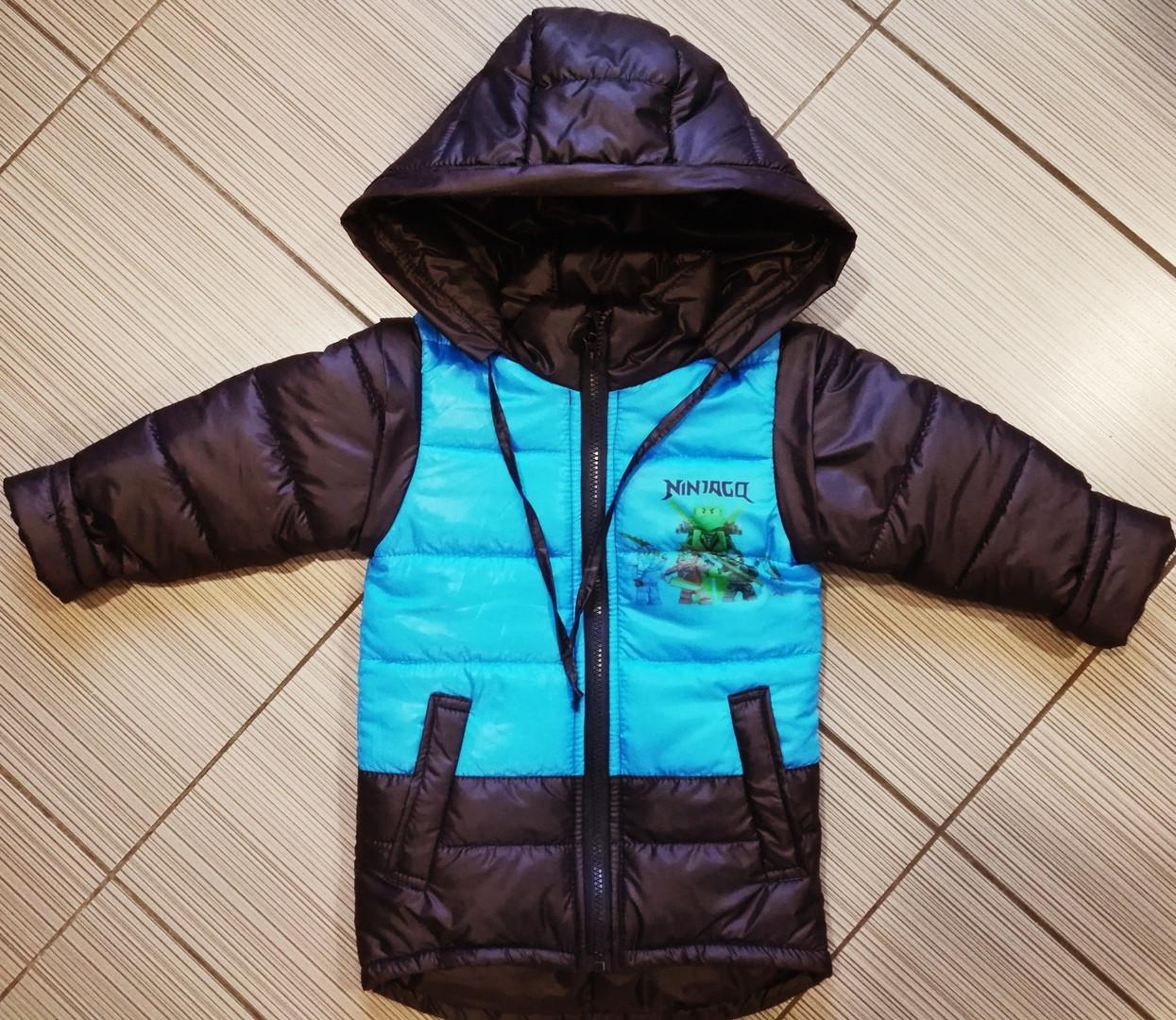 Демісезонна куртка дитяча Ниндзяго з отстегными рукавами