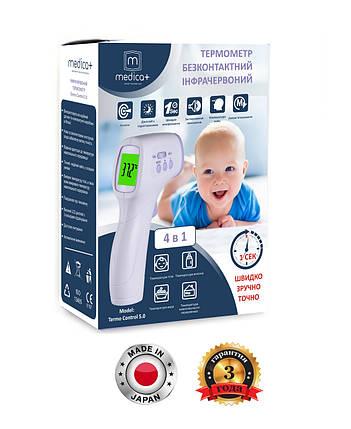 Инфракрасный термометр Medica-Plus Termo Control 5.0 (Япония), фото 2