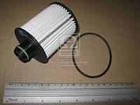Фильтр масляный OPEL INSIGNIA 2.0CDTI WL7463 (пр-во WIX-Filtron)