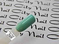 Гель-лак CityNail 269 зеленый