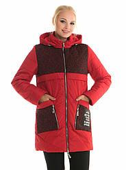 Молодежная, весенняя , демисезонная куртка  с капюшоном, р с 42 по 48, красный(88)