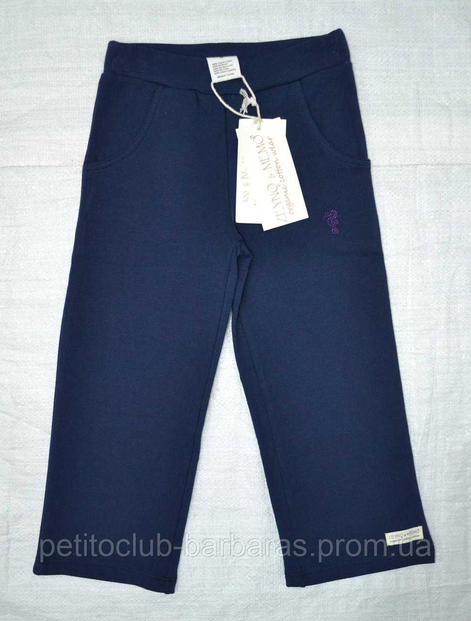 Спортивные штаны с начесом для девочки темно-синие (Z&M, Турция)
