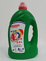Гель для прання Era Color 4 л (030057)