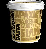 Арахисовая паста ТОМ - С белым шоколадом и кофейными зернами Special Edition (500 грамм)